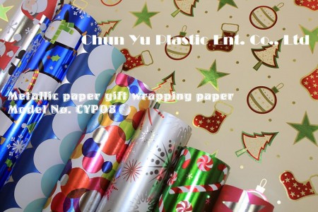 Printed Metallized Gift Wrapping Paper - Printed Metallized Gift Wrapping Paper in Roll & Sheet