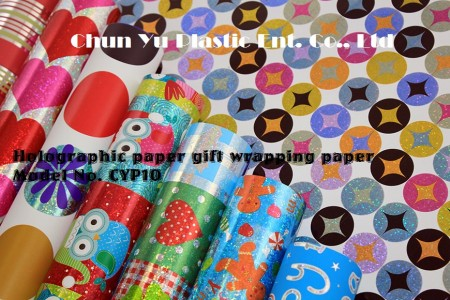 Printed Holographic Gift Wrapping Paper - Printed Holographic Gift Wrapping Paper in Roll & Sheet