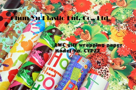 Printed 60 Gsm & LWC Gift Wrapping Paper - Printed 60 Gsm & LWC Gift Wrapping Paper in Roll & Sheet