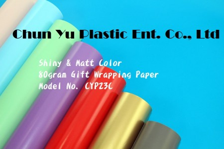 Color Printed 80 Gsm Gift Wrapping Paper - Color Printed 80 Gsm Gift Wrapping Paper in Roll & Sheet
